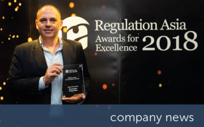 encompass highly commended in Regulation Asia regtech award