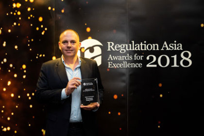 encompass highly commended in Regulation Asia regtech award | encompass company news