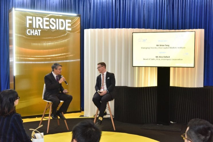 Fireside Chat | Asian Financial Forum 2019 | encompass blogs