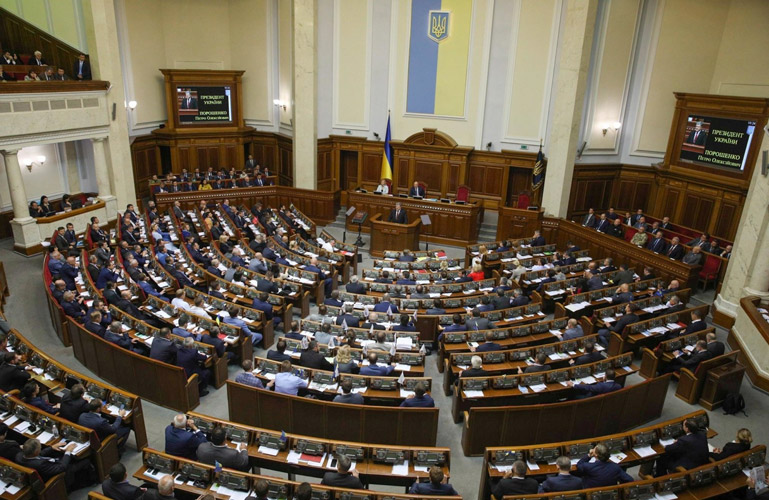 the full picture, this week - 13 December 2019 | Verkhovna Rada, Ukraine | Encompass blog
